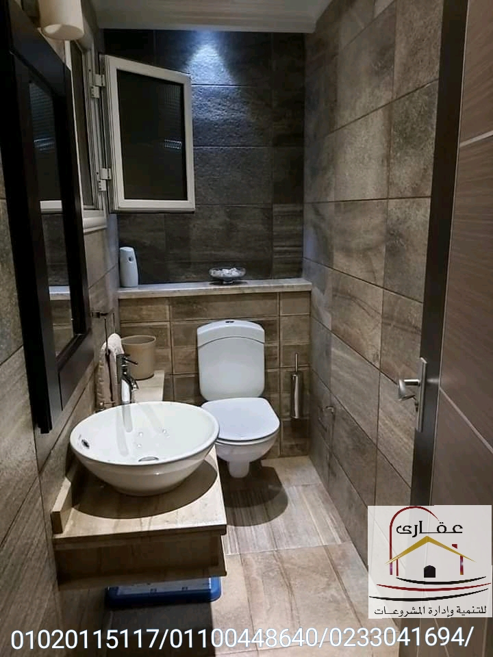 حمامات صغيرة /حمامات كبيرة/ عقارى 01100448640     Whats105