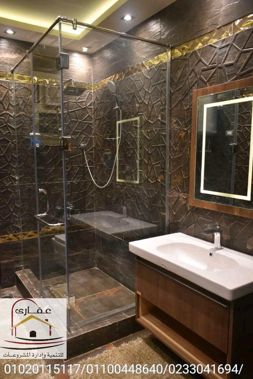 افضل تشكيلة حمامات فى مصر شركة عقارى 01100448640 Whats148
