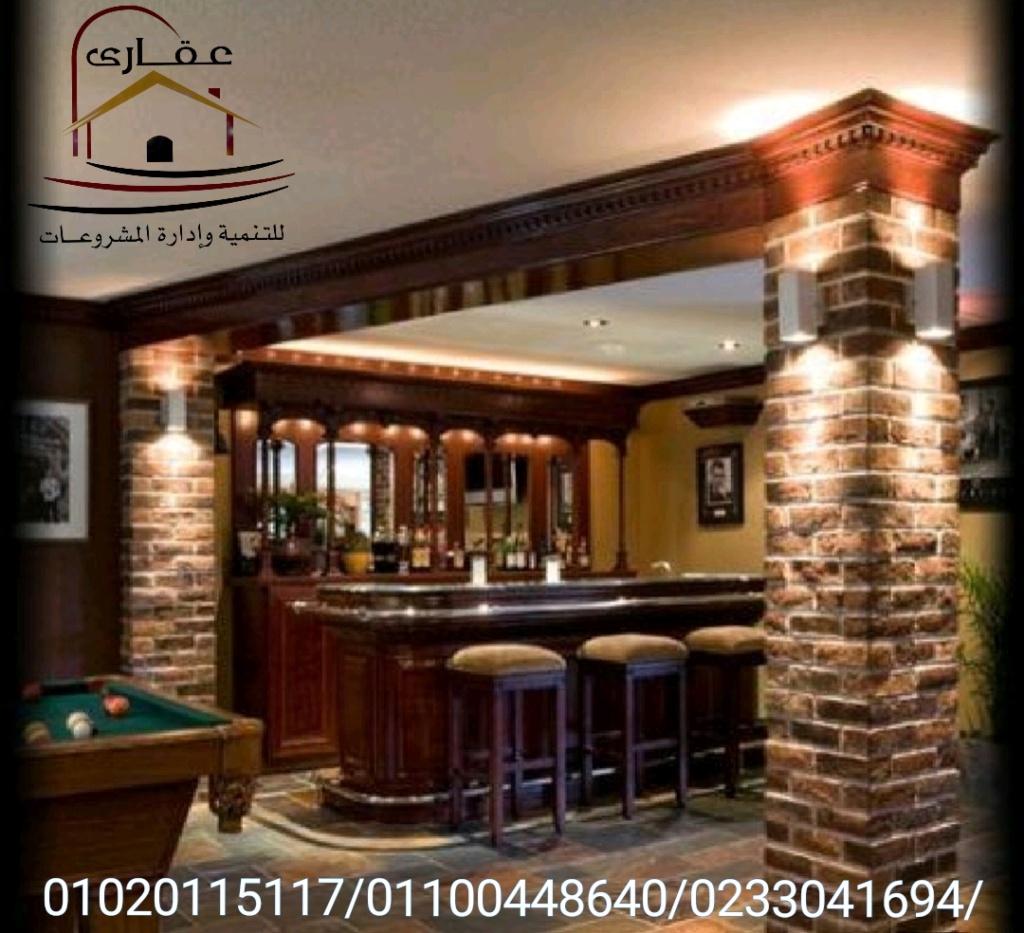 صور ديكور حجر - ديكورات داخلية باستخدام الحجر / شركة عقارى 01100448640 Whats151