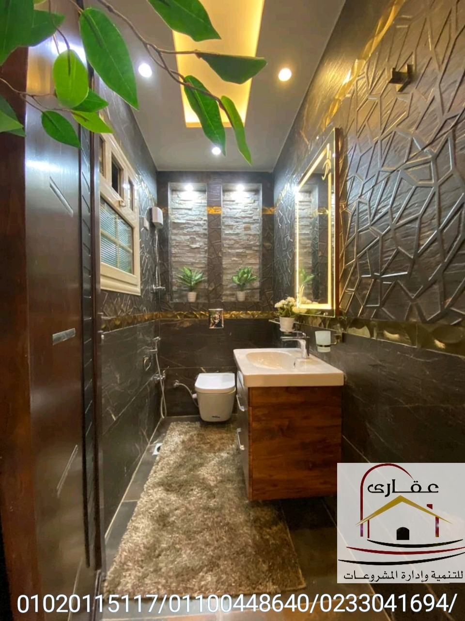حمامات كبيرة وصغيرة مودرن وكلاسيك ترضى جميع الاذواق مع شركة عقارى 01020115117 Whats158