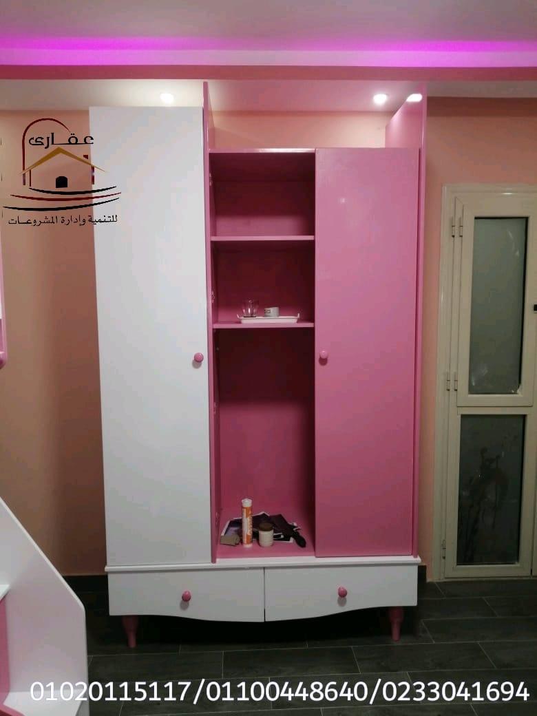 تصاميم جديدة وديكورات حديثة ل غرف نوم الاطفال مع شركة عقارى Whats167