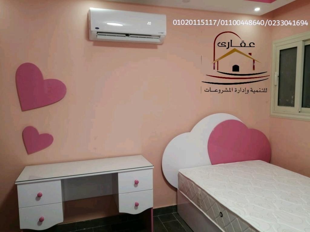 تصاميم جديدة وديكورات حديثة ل غرف نوم الاطفال مع شركة عقارى Whats168
