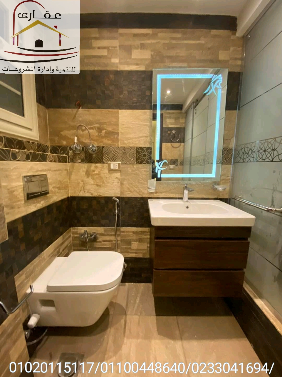 صور حمامات مودرن - تصميم داخلي للحمامات - تصميم حمامات حديثة ( شركة عقارى 01100448640 ) Whatsa24