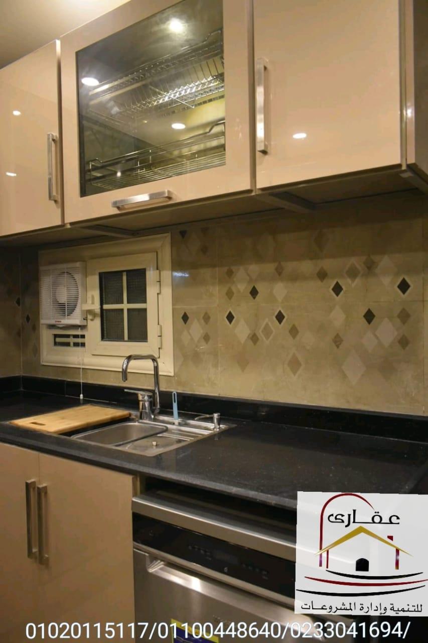 مطابخ الوميتال / مطبخ خشب / مطبخ الوميتال مودرن شركة عقارى 01100448640     Whatsa98