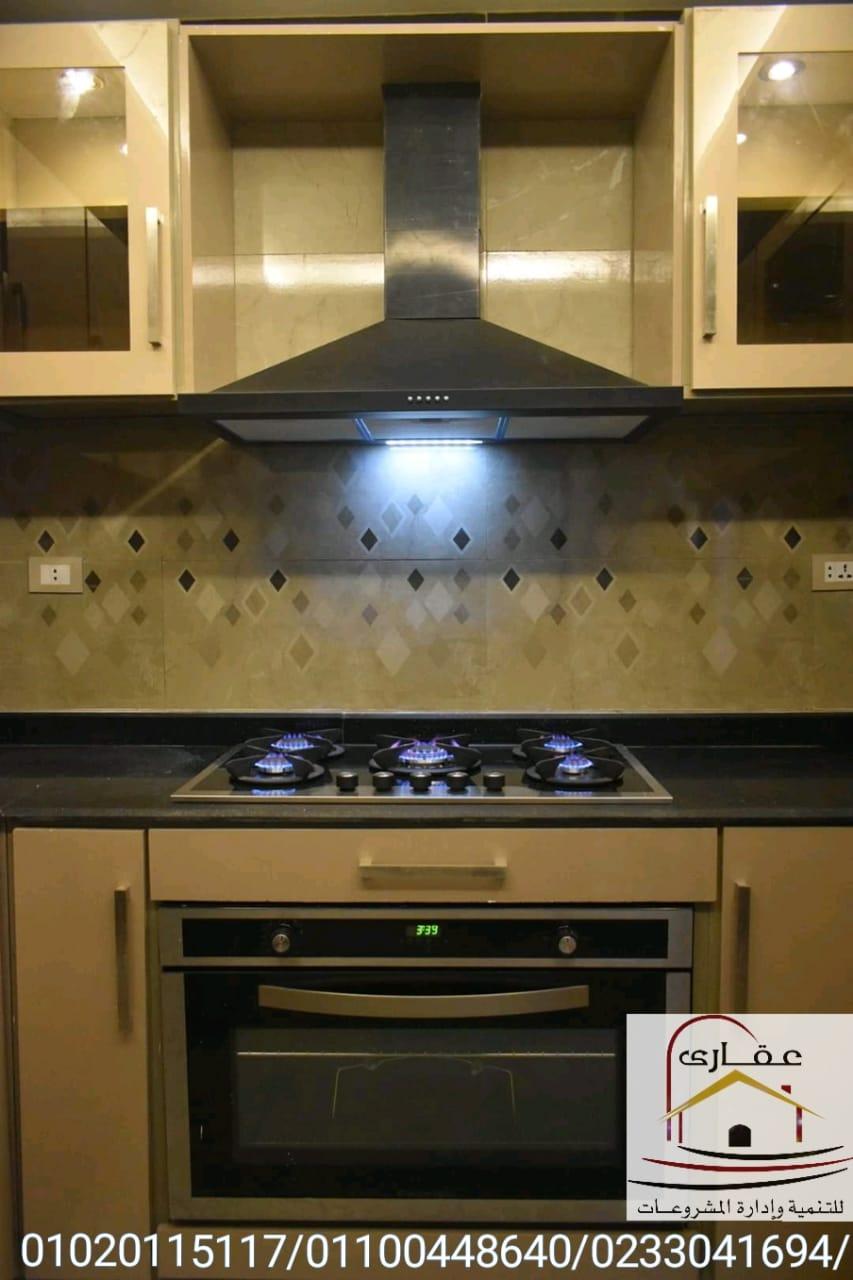 مطابخ الوميتال / مطبخ خشب / مطبخ الوميتال مودرن شركة عقارى 01100448640     Whatsa99