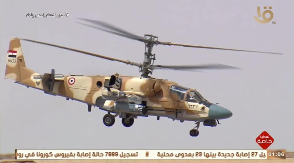 Libyan Crisis - Page 36 10537010