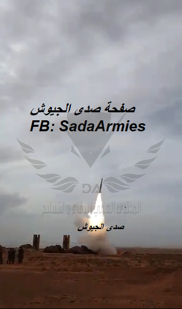 Algeria People's National Armed Forces - Page 9 12310