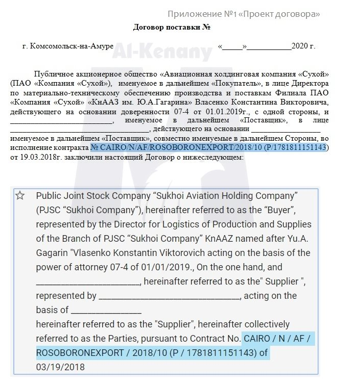 Russia - Egypt military contracts - Page 17 97476010