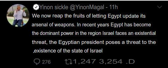 Israeli–Palestinian conflict: - Page 16 Captur13