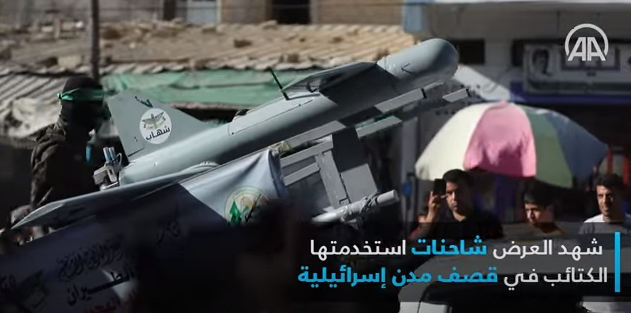 Israeli–Palestinian conflict: - Page 17 Drone10
