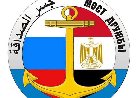 Egyptian Navy: News - Page 4 Em790w10