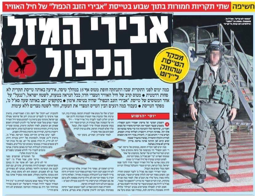 Russia - Egypt military contracts - Page 20 F-1610