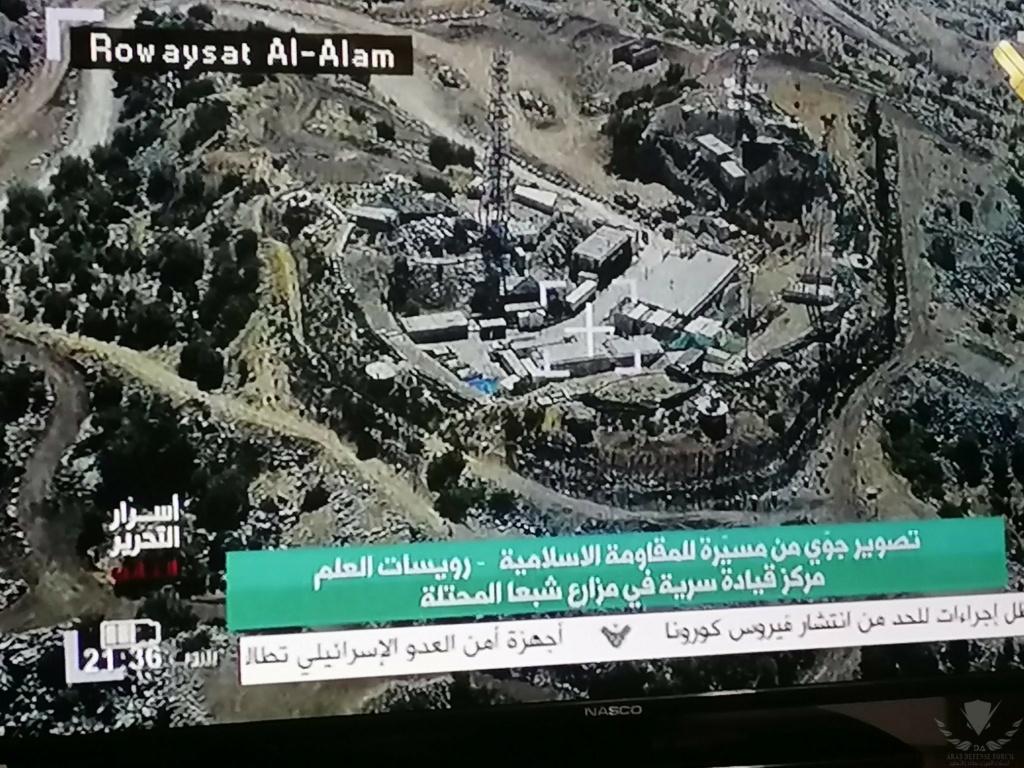 Israeli-Hezbollah conflict Img_2011