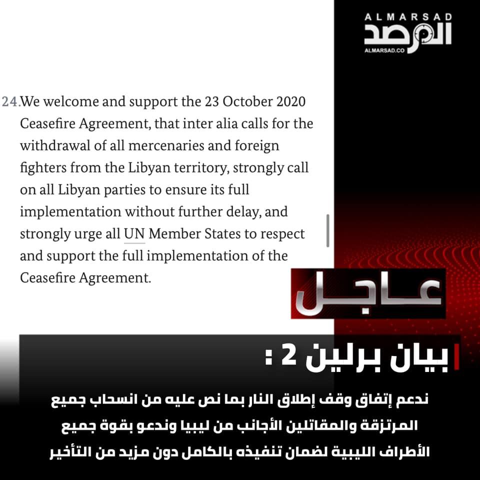 Libyan Crisis #2 - Page 16 Libya_11