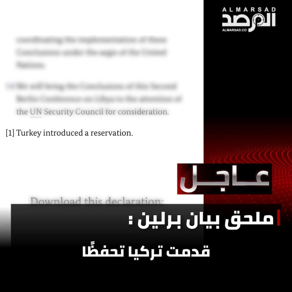 Libyan Crisis #2 - Page 16 Libya_12