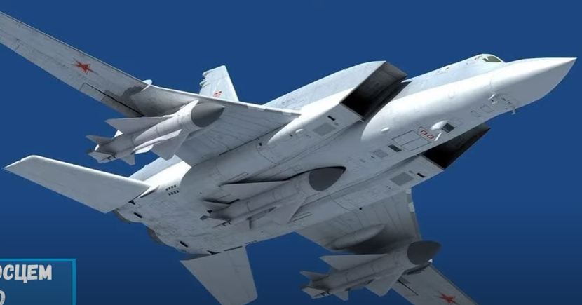 Tu-22M3: News - Page 28 Screen10