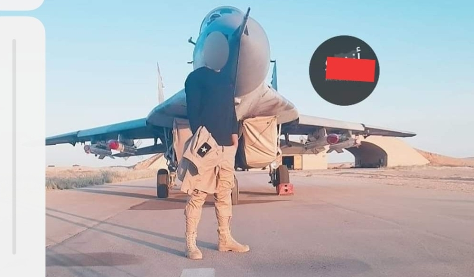 Egyptian Air Force (EAF) - Page 10 Screen29