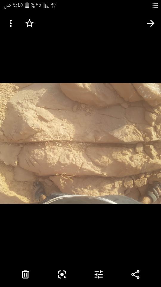 نرجو الرد اخي بلقاسم  - صفحة 7 Screen15