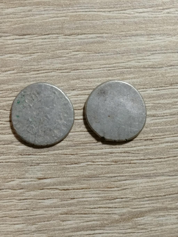 Moneda de Siam  Img_2024