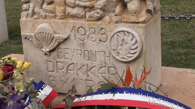 RAISON D'ETAT - L'ATTENTAT DU DRAKKAR SUR FRANCE 5 Drakka11