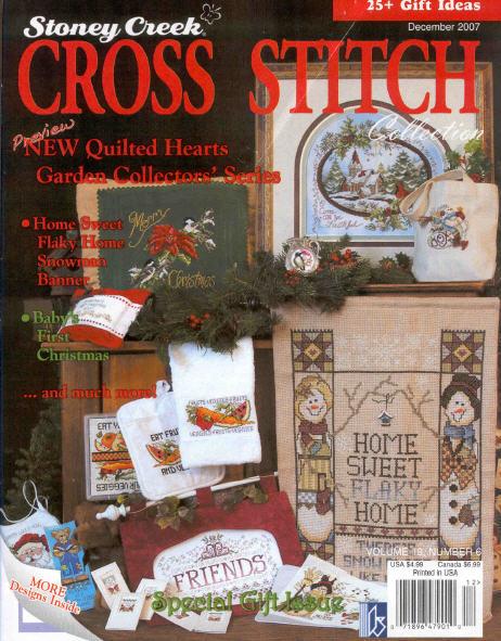 مجلة التطريز العالمية cross stitch و 25 موديل Cross110
