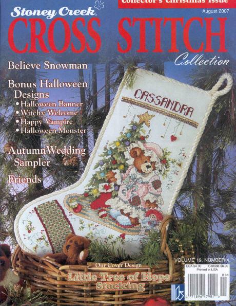 مجلة cross stitch العالمية للتطريز * أوت 2007 * Cross310