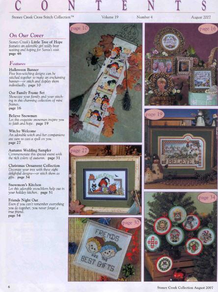 مجلة cross stitch العالمية للتطريز * أوت 2007 * Cross410