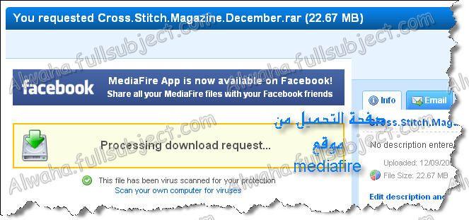 مجلة cross stitch العالمية للتطريز * أوت 2007 * Media110