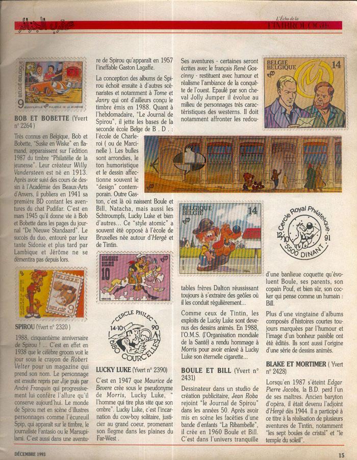 [Samir_aet] : Bande dessinée belge S210