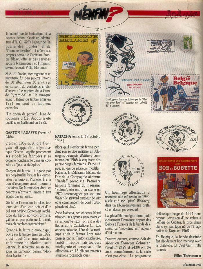 [Samir_aet] : Bande dessinée belge S310