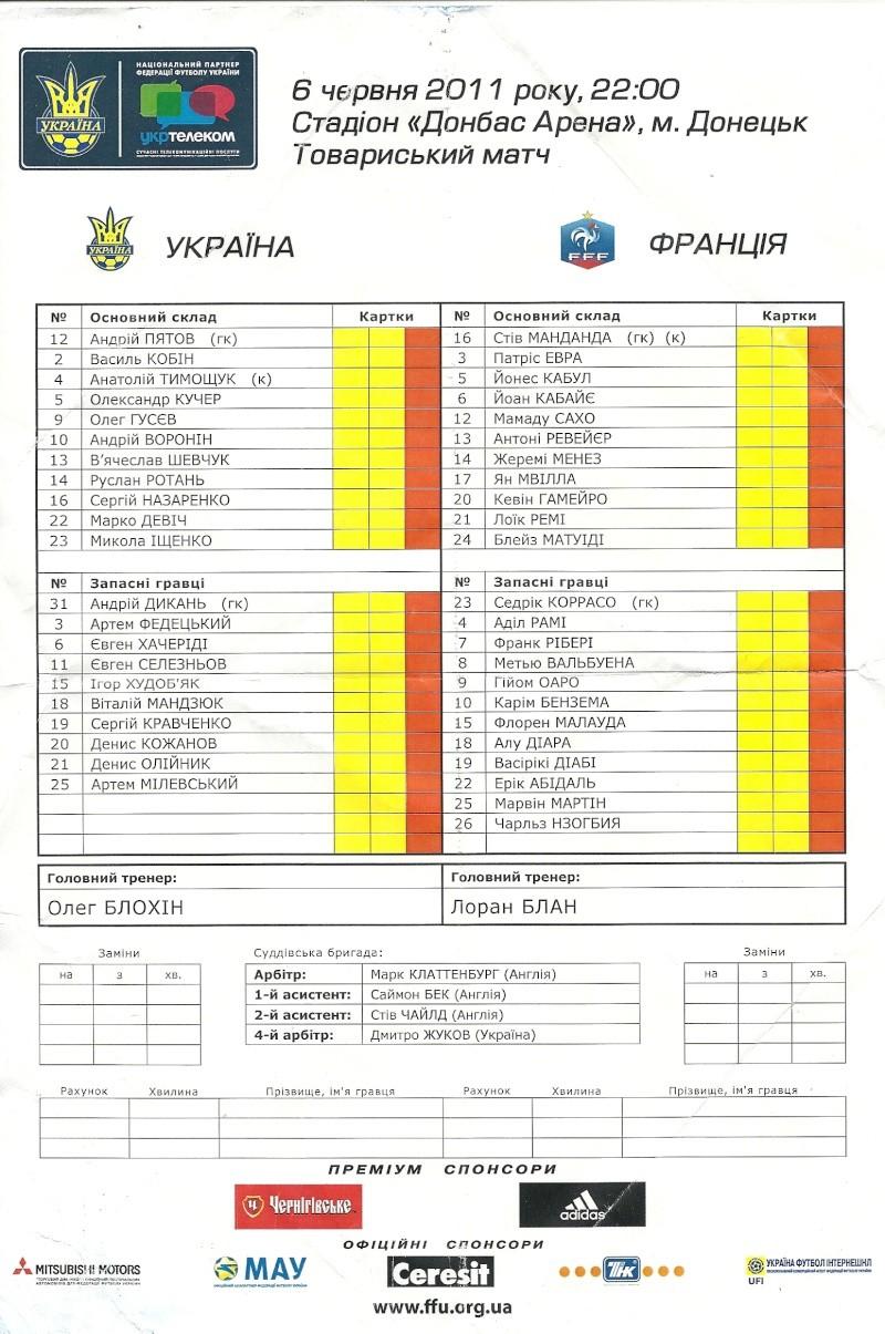 Le match Ukraine - France 06-06-11 - Page 2 Numari10