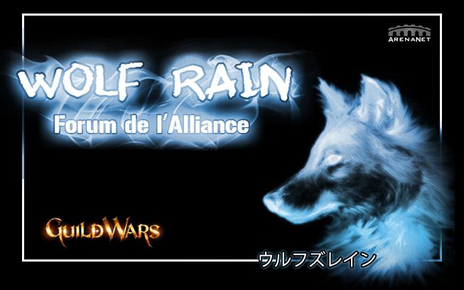 Maison de l'Alliance Wolf Rain [kuku]