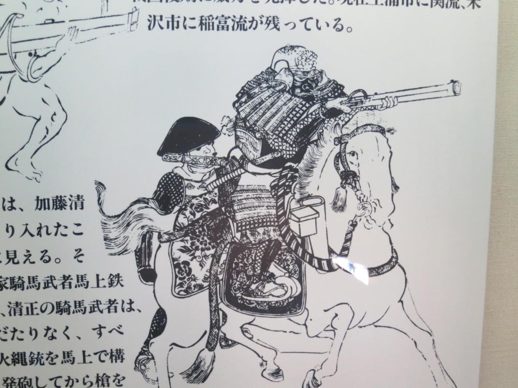 Teppo (arquebuse à mèche Japonaise) Img_3013