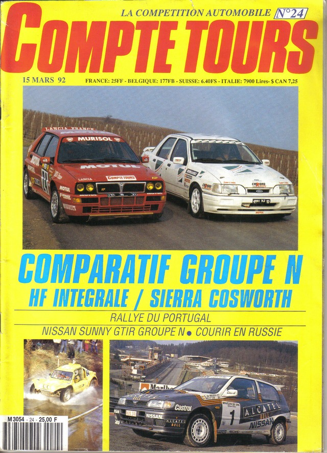 NISSAN SUNNY GTI-R 4wd Compte10
