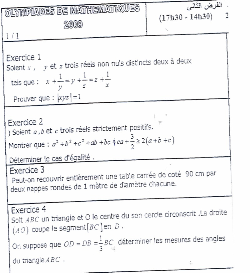exercice 1 Repons10