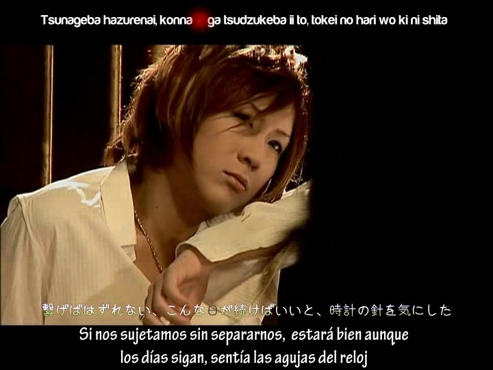 [Vidoll Subs]Vidoll - Puzzle ring Bscap013