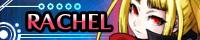 Rachel=Alucard