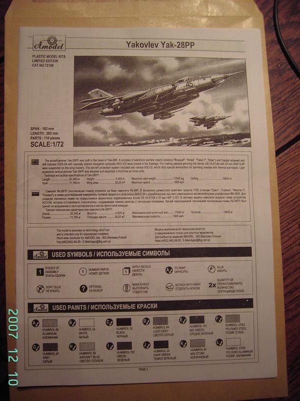 Yak-28 A-Model [1/72] Tn_mon11