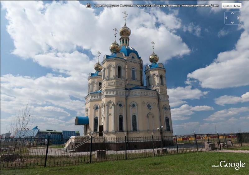 Eglises russes (360 CITIES & C°) Ukr10