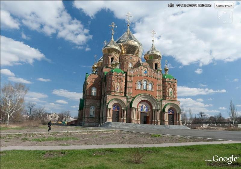Eglises russes (360 CITIES & C°) Volo10