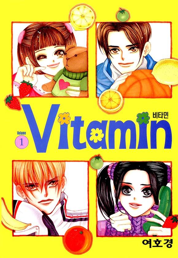 Vitamin Vitami10