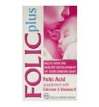 Preduslovi za trudnoću bez komplikacija Folic_10