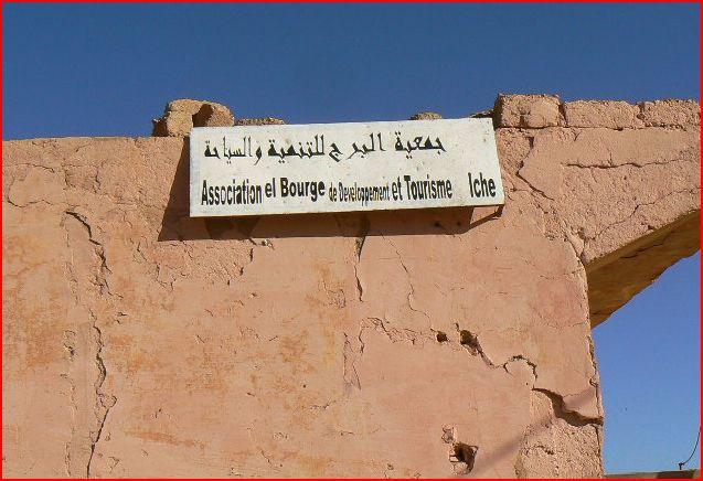 MAROC 2010 Maroc_10