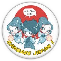 [Actu] Catastrophe au Japon  Ganbar10