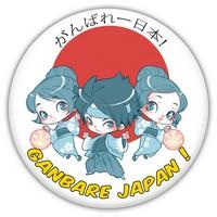 [Actu] Catastrophe au Japon  Ganbar11