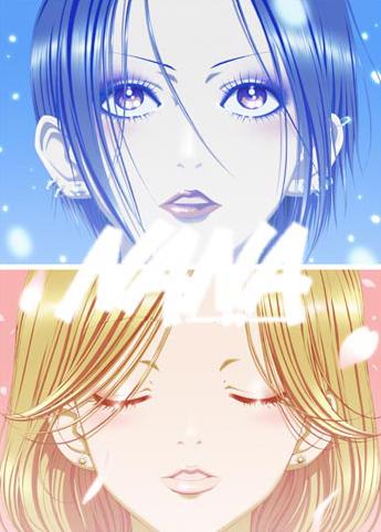 Site où regarder l'anime (en vostfr) Nana_a10