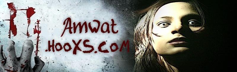 منتديات , مواقع الرعب , منتدى الرعب , للاشهار , Forums, websites Horror