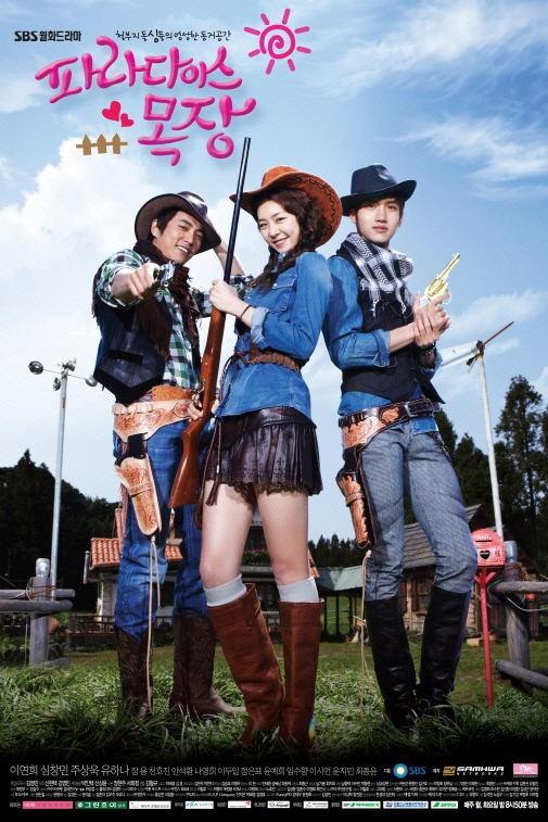 [ Projet K-Drama ] Paradise Ranch Ranch10