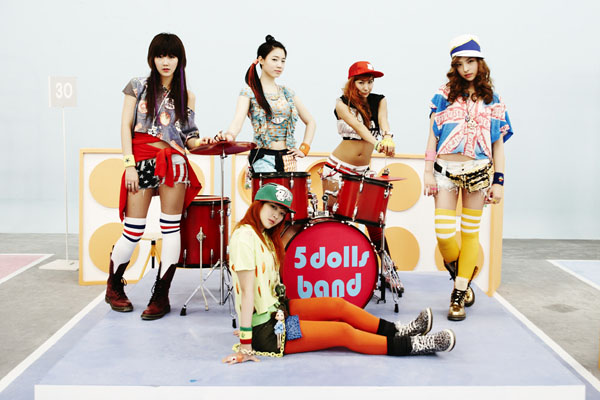 5Dolls concept Like this or That 20110522