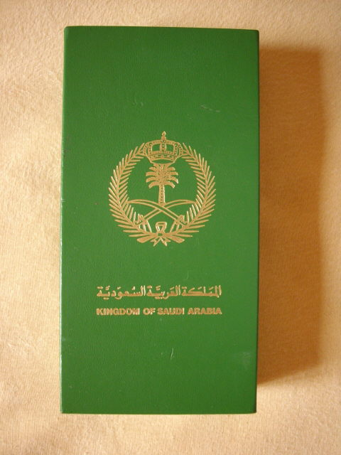 Première guerre du Golfe Photo_12